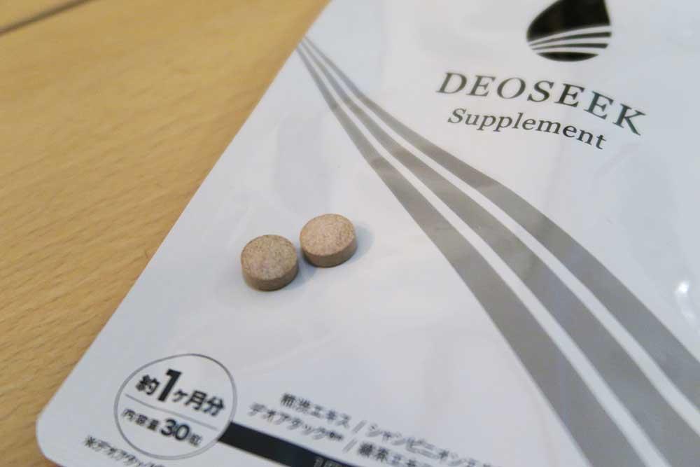 薬用デオドラントデオシーク
