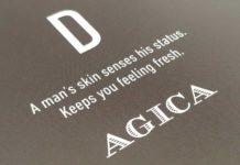 D AGICAワキガ用クリーム